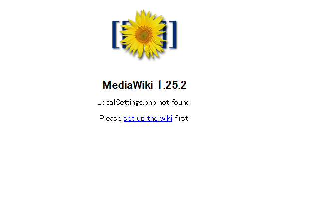 MediaWiki 1 25 2 inst-00.png